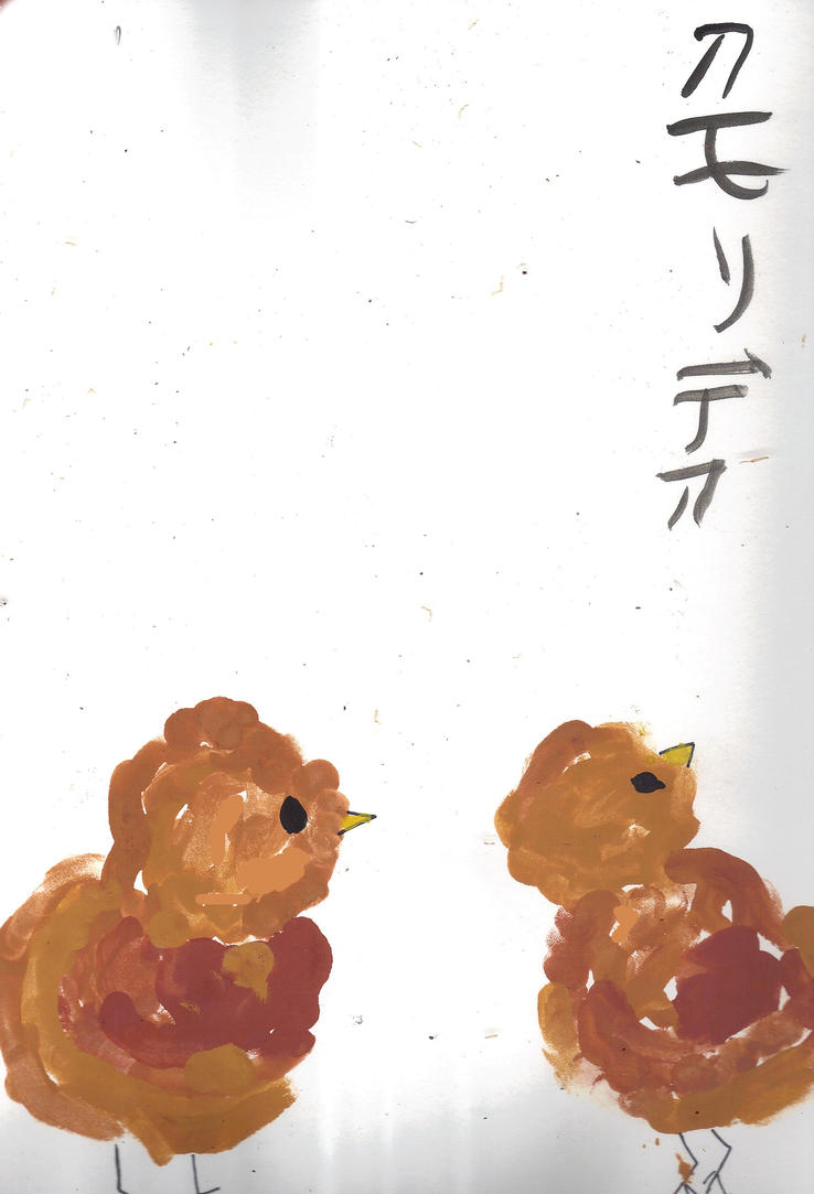 Baby Chicks by AkaiChounokoe