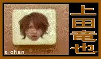 lotte_animatedCM_ueda by tatsuyabocchan