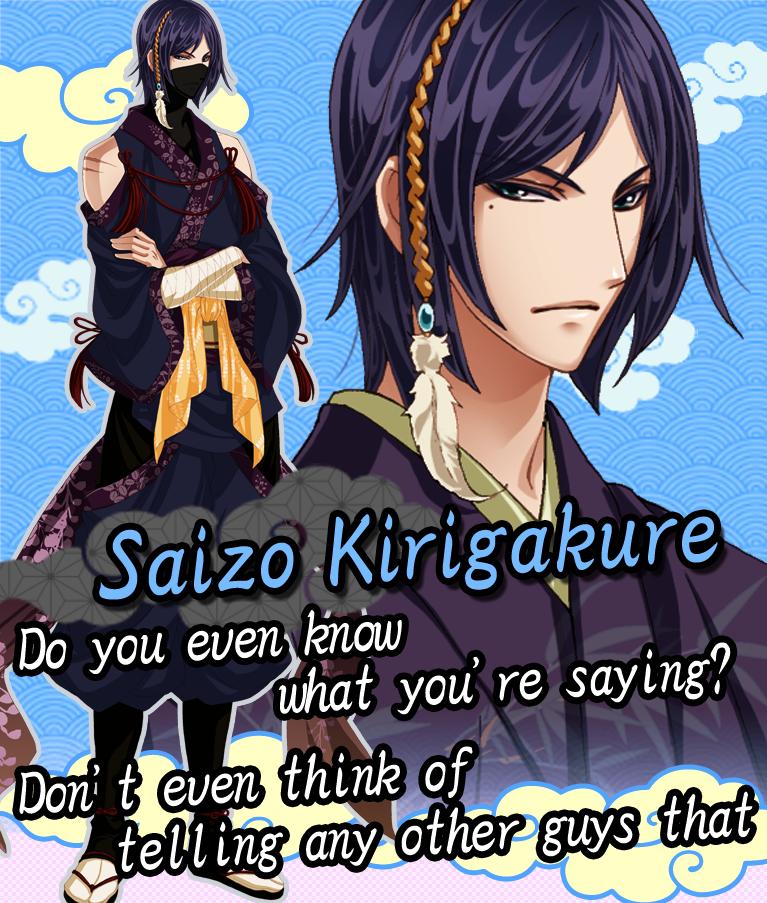 shall we date ninja love print saizo kirigakure by rosyaeris