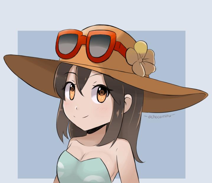 Pokemon USUM - Sightseer (2018)