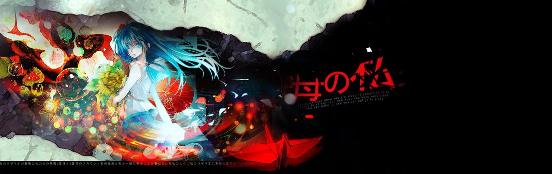 Logo01 by HazukiRokudo