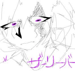 Evil ravager