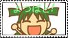 Yotsuba Stamp by NateFox