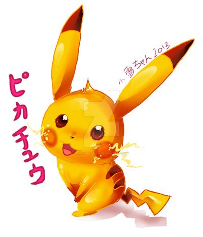 pikachu 2013 by ko-yuki-chan