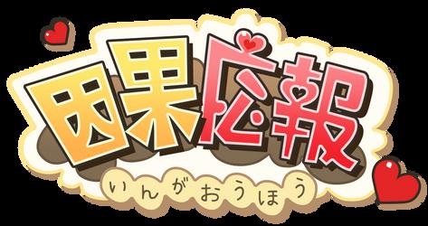 logo game 1