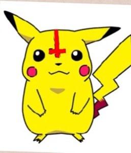 Pikachu by Nintendo1889
