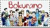 Bokurano Stamp