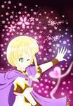 Secret Santa- Sakura Galaxy