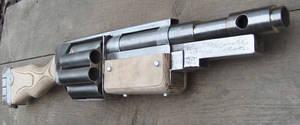 Warhammer40k DKoK Shotgun 1