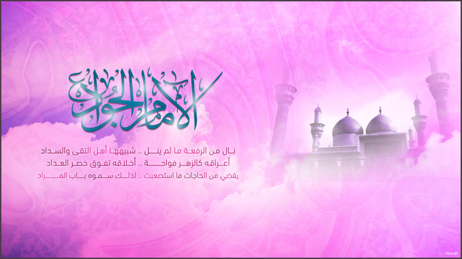 Imam Muhammad Al-Jawad (AS) by HassaNl
