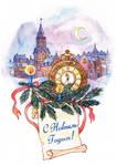 Happy Holidays! by MilaKat