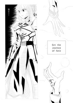 fate zero : between P5