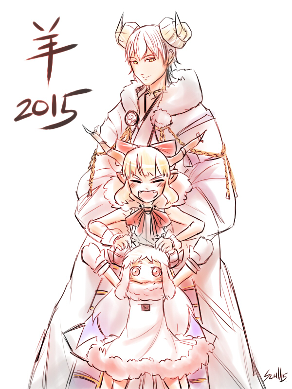 Happy Chinese New Year 2015 by MARKCW