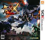 Monster Hunter XX Double Cross JP Box (Fan-made)