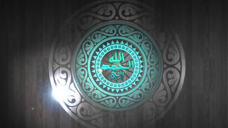 Islamic Wallpaper [Thank to Allah My God]