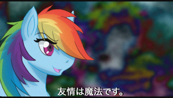 Friendship is Magic Anime by ShroudofShadows