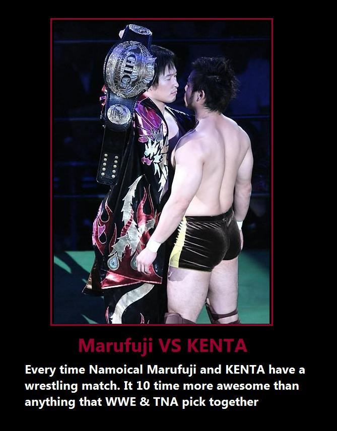P.W-NOAH Marufuji VS KENTA by GFORCELEVEL1988