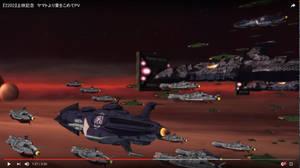 Garmilas EDF fleet