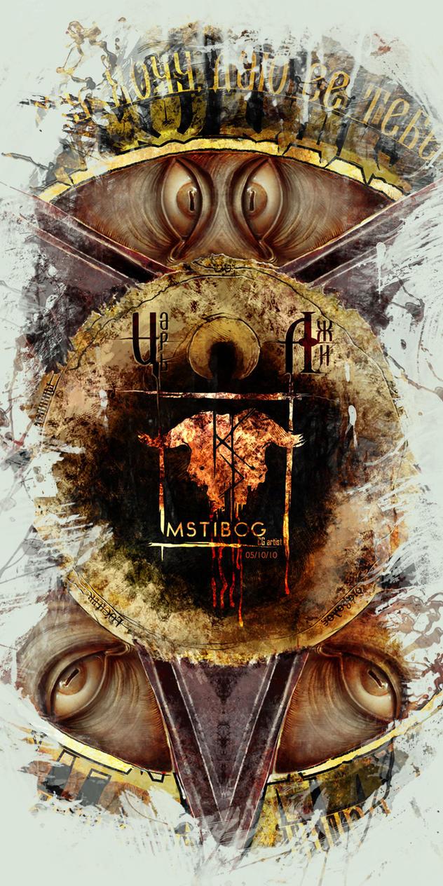King of Lie by Mstibog