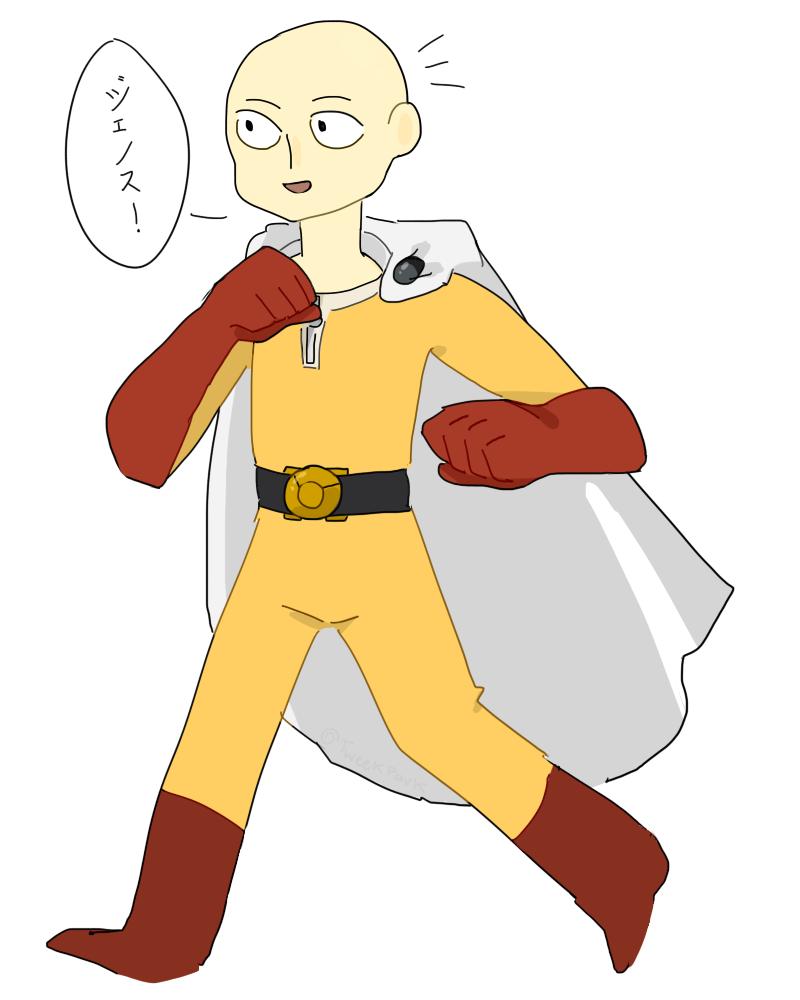 one punch man by TweekPark