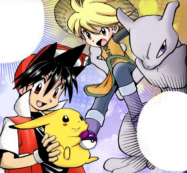 pokemon yellow how to get pokemon fro