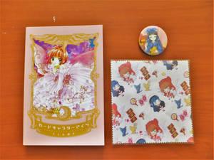 Mikeru's Cardcaptor Sakura Haul for 2016