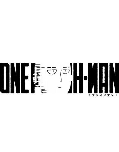 One Punch Man Logo 3 By Clarkarts24 On Deviantart