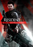 Resident Evil - Marhawa Desire - Alternative Cover