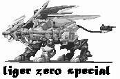 +ZERO+ liger zero special by kenmejia