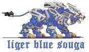liger blue souga by kenmejia