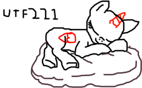 Sleeping pony Base by Undertaleforever221