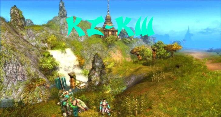 KZ-KW's Profile Picture
