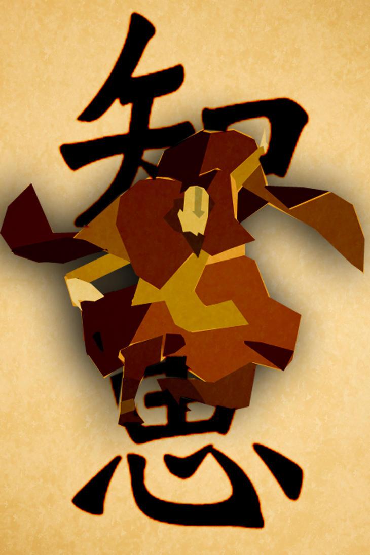 Tenzin - Wisdom by DaveBaldwin3D