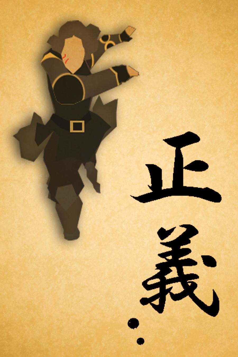 Lin Beifong - Justice by DaveBaldwin3D