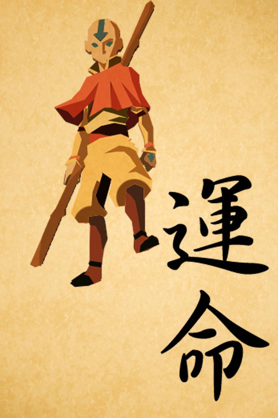 Aang - Destiny by DaveBaldwin3D