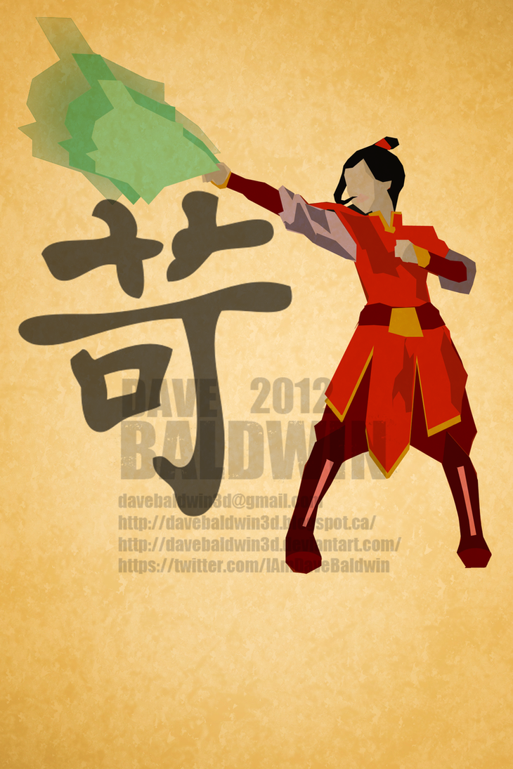 Azula - Cruelty by DaveBaldwin3D