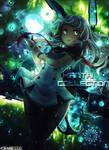 Kantai Collection - Murakumo Destroyer