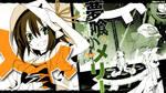 Yumekui Merry - REM 06 e 25