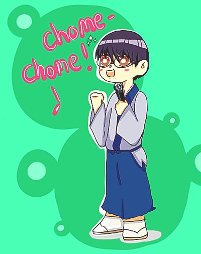 Adorable tsukkomi by 0oIrweno0
