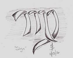 Sketchavember 11/13/16 - Sign