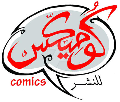 logo by Hanan-h-Alkarargy