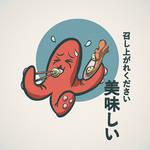 Pouple Manga Termin by ThePWhy