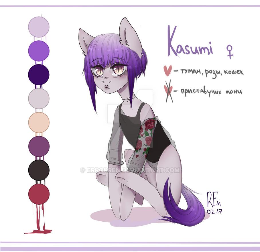 pony kasumi by ErrorREn