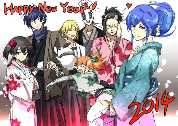 Happy new year! by SaruPop