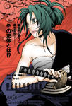 Older Sonozaki Mion 2