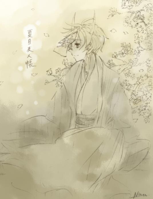 Natsume Yujinchou by janikol