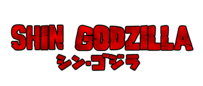 Shin Godzilla Logo - TuffTony's Version