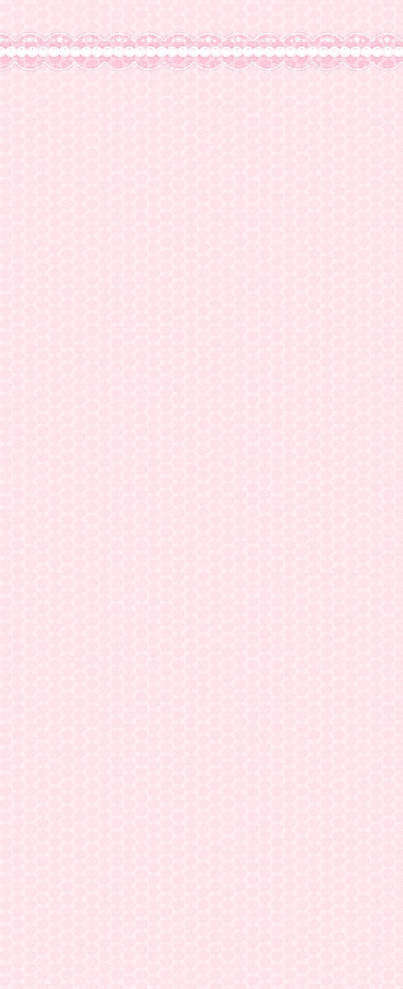 :Free Stuff : Custom BG Rose and Lace by ichiipanpan