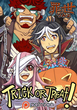 Tsumi Yo - Halloween Special