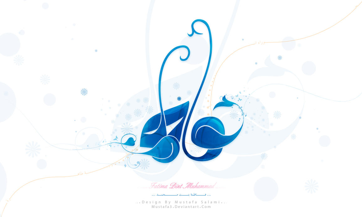 Fatima Bint Muhammad by QllM